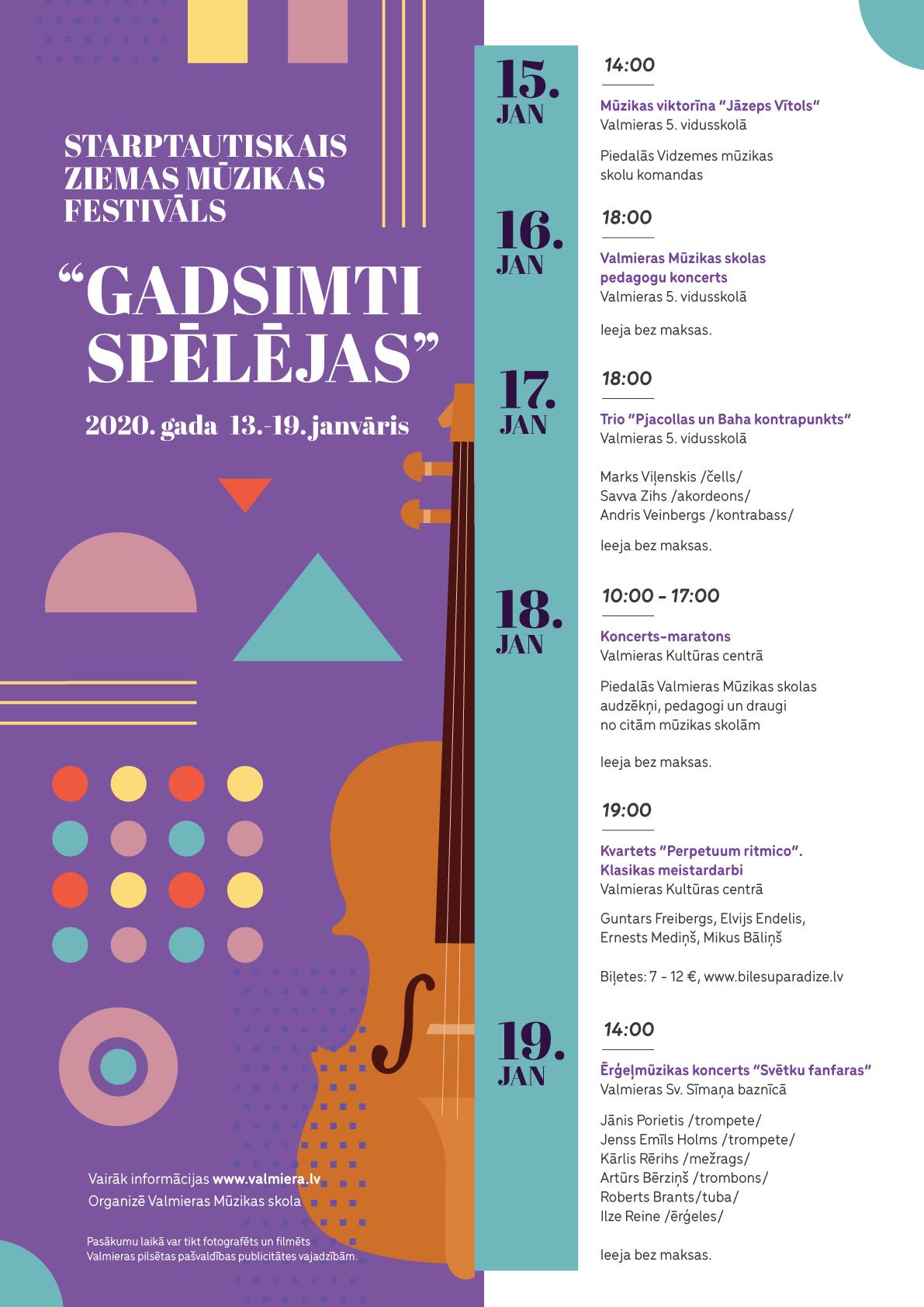 A2-Valmieras-zimeas-muzikas-festivals